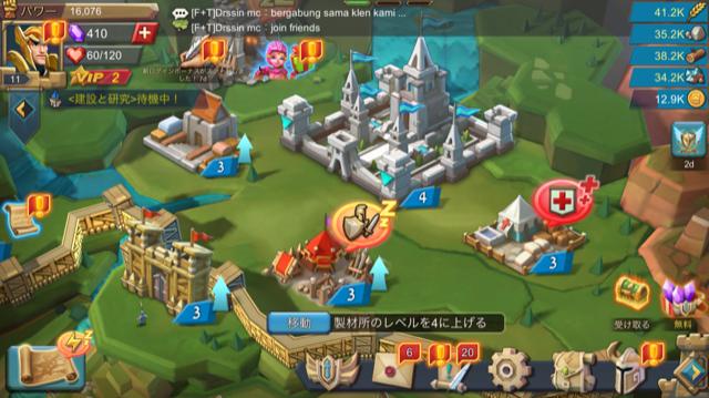 『ロードモバイル:戦争キングダム』レビュー③